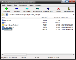 apk_opened_in_7zip