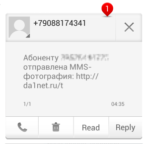 spam_message_1